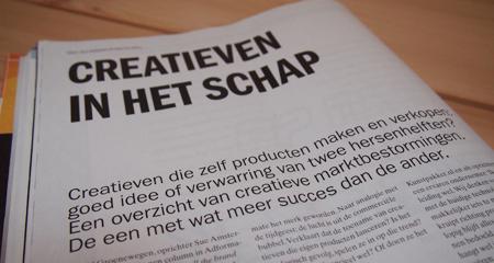 Romijn Design ontwikkelt Papiergoed